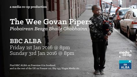Wee Govan Pipers